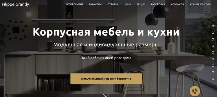 Шапка сайта fgrandy