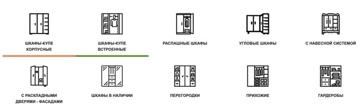 Блок Фильтр мебели kupestroimarket