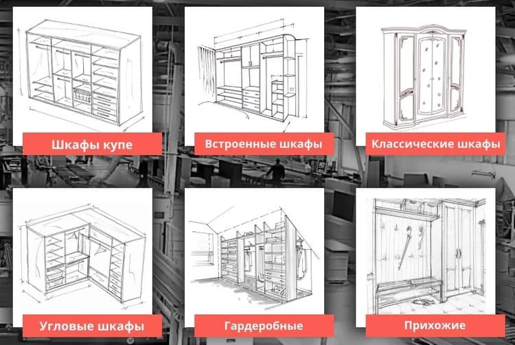 Блок Фильтр мебели mebel-1