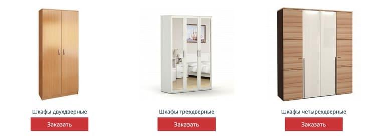 Блок Фильтр мебели mebelmsk