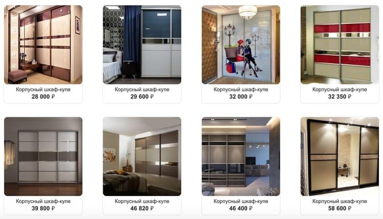 Блок Каталог мебели kupestroimarket
