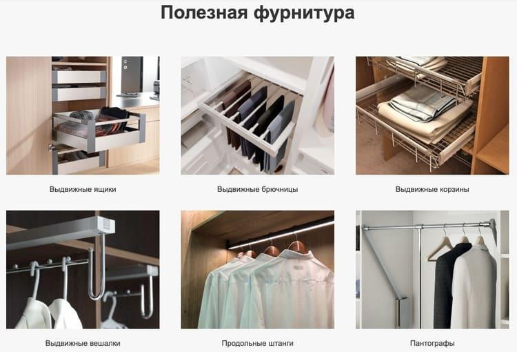 Блок Детали предложения kupestroimarket-2
