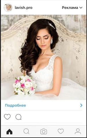 Пример таргетированной рекламы в ленте Instagram