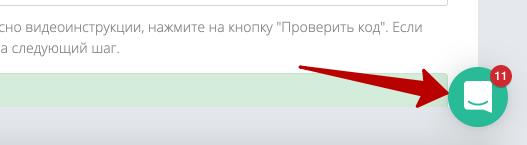 Если будут вопросы, то всегда можете написать в поддержку сервиса ЛПтрекер (справа внизу), они оперативно помогают и решают вопросы