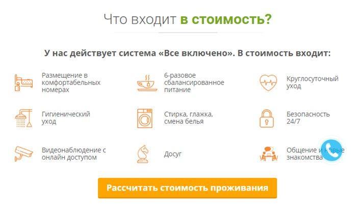 9. Описание оффера - Объяснения продукта/услуги