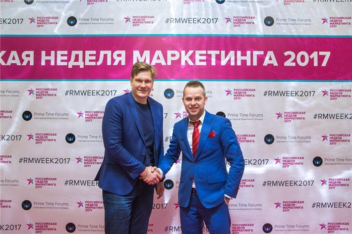 Российская Неделя Маркетинга - Фото 2