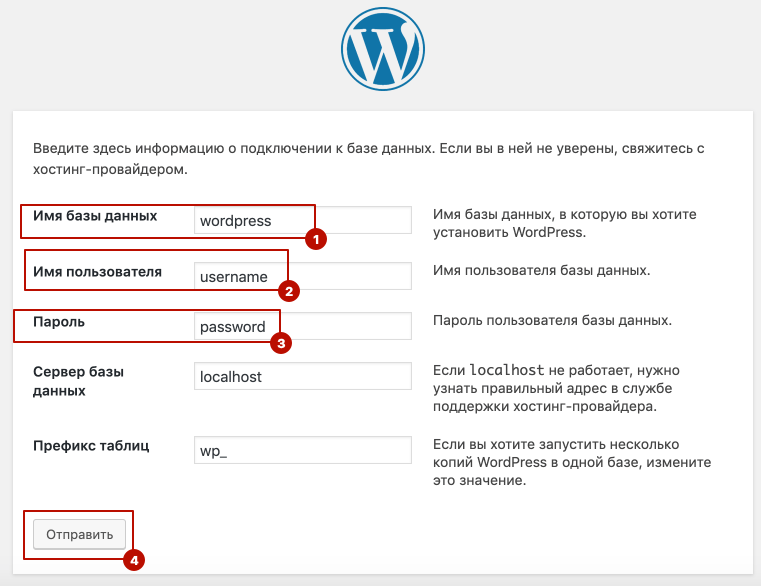 Шаг 13. Заходим на наш сайт и устанавливаем WordPress-2