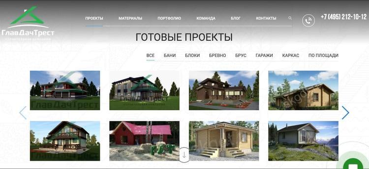 Сайт-каталог по строительству домов - 3