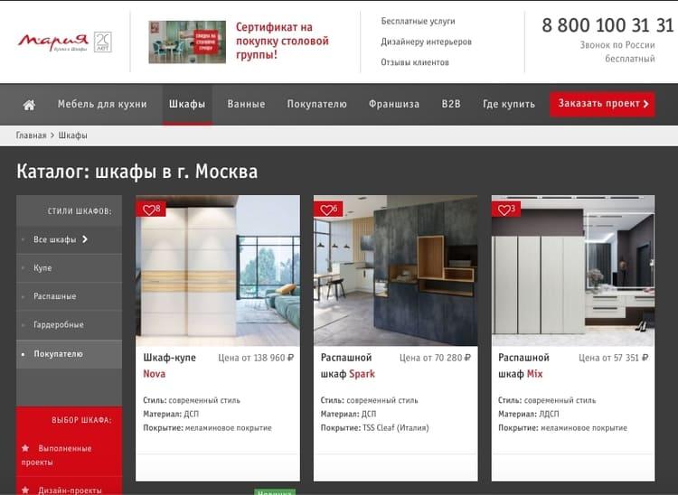 Сайт-каталог мебели - 3
