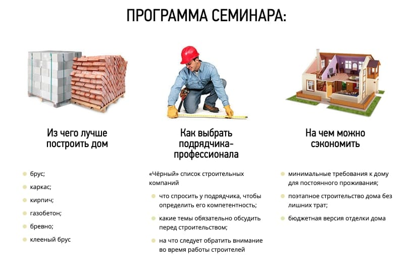 Мечтаево-2