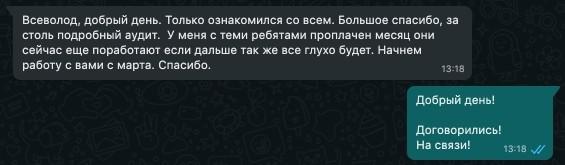 [КЕЙС в ДЕТАЛЯХ] Снизили стоимость замера на 46.7% (до 8346 руб.) с Яндекс.Директ в нише РЕМОНТ КВАРТИР в МОСКВЕ