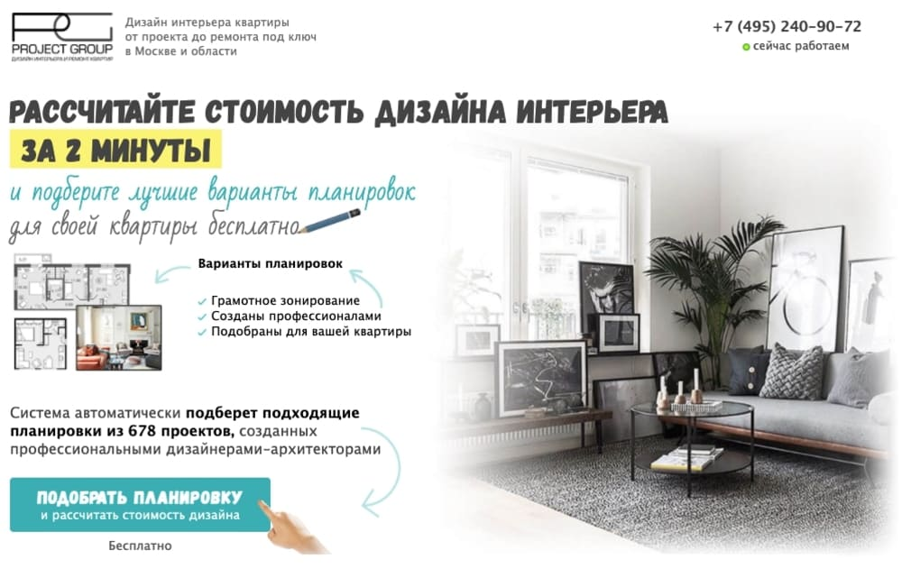 1. https://prg-design.ru/ - портфолио + интерактив + видео-вставка - 1