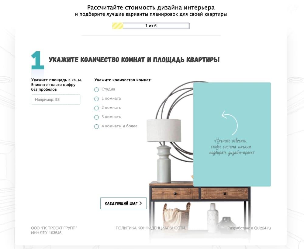 1. https://prg-design.ru/ - портфолио + интерактив + видео-вставка - 2