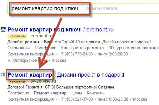 Объявление не соответствует поисковым запросам