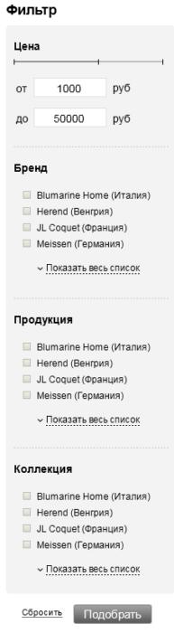 Каталог-Левый сайдбар (левая колонка сайта, левый столбец)