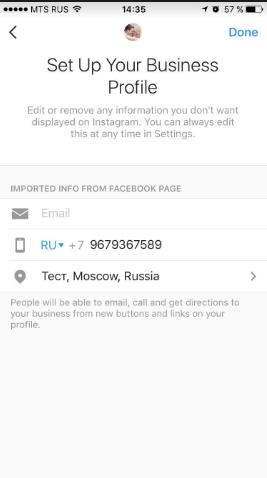 """Вводим корректный email, адрес и телефон (они будут отображаться в нашем профили, а по кнопке """"Связаться"""" буде возможность связаться по указанным контактам)."""