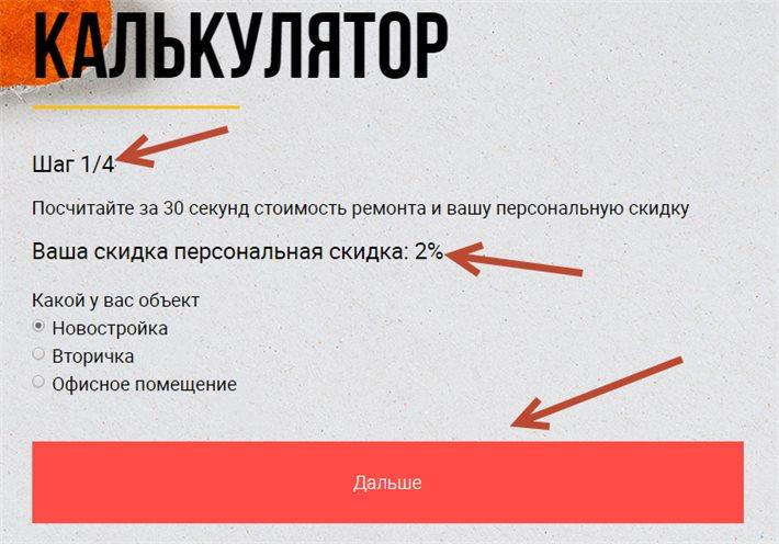 10. Интерактивный калькулятор/подборщик/тест