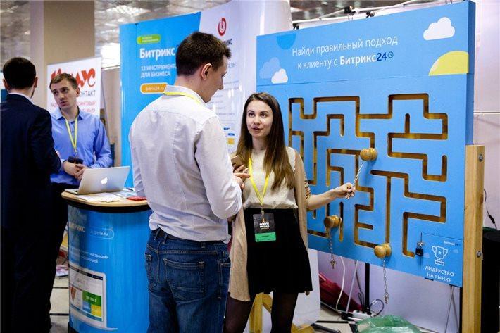 Российский Форум Продаж - Фото 11