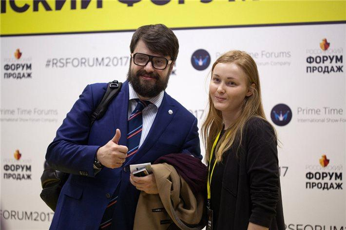 Российский Форум Продаж - Фото 16