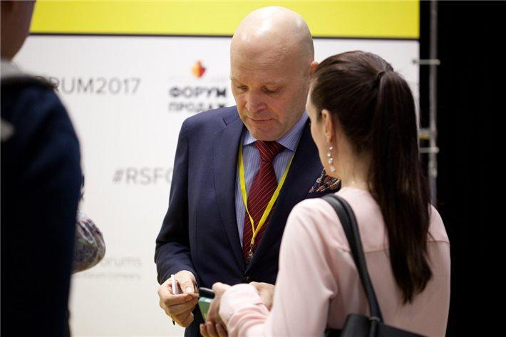 Российский Форум Продаж - Фото 3