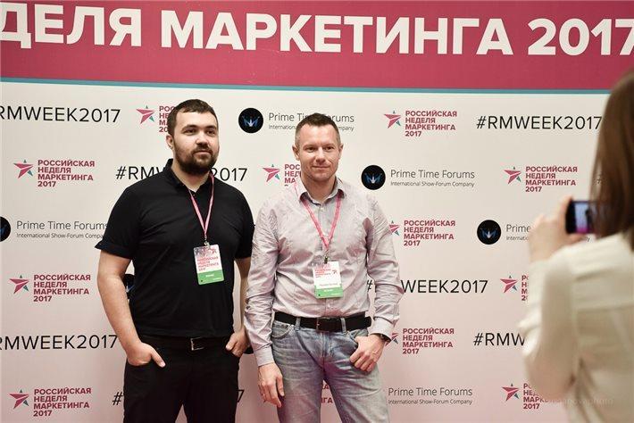Российская Неделя Маркетинга - Фото 10