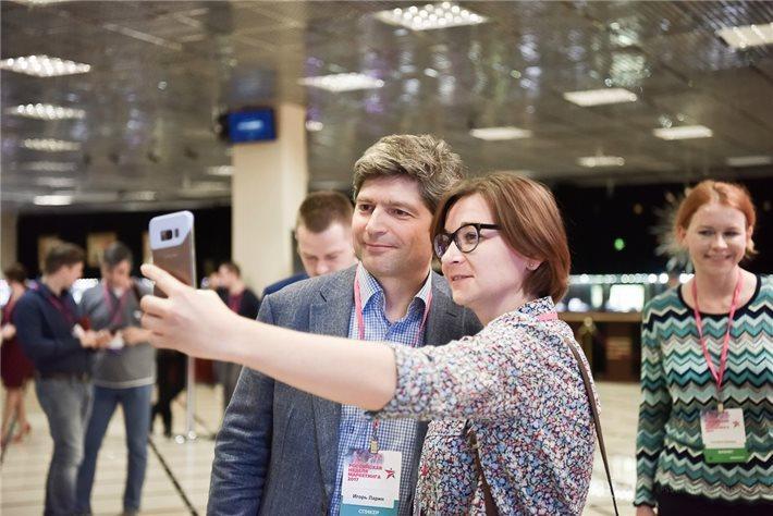 Российская Неделя Маркетинга - Фото 3