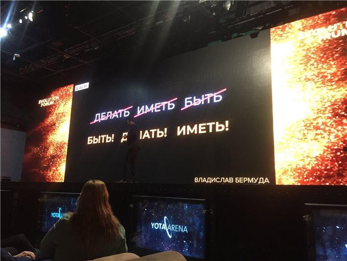 Секрет успеха Владислава Бермуды: Быть! Делать! Иметь!